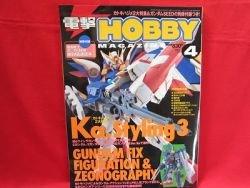 Dengeki Hobby Magazine 04/2004 Japanese Model kit Figure Book