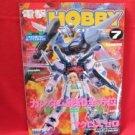 Dengeki Hobby Magazine 07/2004 Japanese Model kit Figure Book