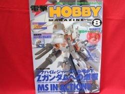 Dengeki Hobby Magazine 08/2004 Japanese Model kit Figure Book