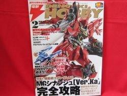 Dengeki Hobby Magazine 02/2009 Japanese Model kit Figure Book