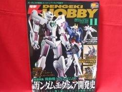 Dengeki Hobby Magazine 11/2009 Japanese Model kit Figure Book