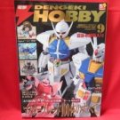Dengeki Hobby Magazine 09/2007 Japanese Model kit Figure Book