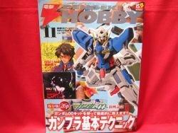 Dengeki Hobby Magazine 11/2007 Japanese Model kit Figure Book