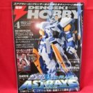 Dengeki Hobby Magazine 04/2008 Japanese Model kit Figure Book
