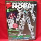Dengeki Hobby Magazine 06/2008 Japanese Model kit Figure Book