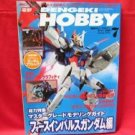 Dengeki Hobby Magazine 07/2008 Japanese Model kit Figure Book