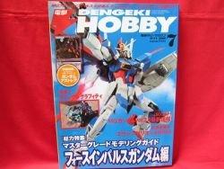 Dengeki Hobby Magazine 07/2008 Japanese Model kit Figure Book