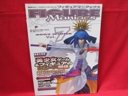 Figure Maniacs #7 Anime PVC Garage Kit Magazine /Dengeki Hobby