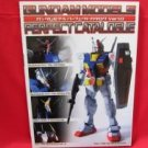 Gundam model kit perfect catalog book in 1998 ver.1