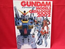 Gundam model kit perfect catalog book in 2002