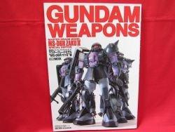 Gundam Weapons model kit photo book 'MS-06R ZAKU II' Hobby Japan