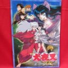 "Inuyasha the Movie 2 """"The Castle Beyond the Looking Glass"""" art guide book"