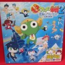 SGT. Frog Keroro Gunso 2 the movie 'The Deep Sea Princess' guide art book