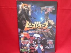 Transformers Beast Wars the movie guide art book