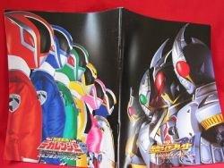 Power Ranger Dekaranger & Kamen Rider Blade the movie guide art book