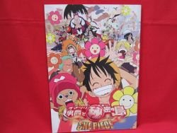 One Piece the movie 'Baron Omatsuri and the Secret Island' art guide book