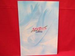 Tsubasa Reservoir Chronicle the movie guide art book