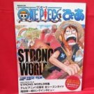 One Piece the movie 'STRONG WORLD' illustration art book w/poster