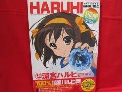 Haruhi Suzumiya illustration art book
