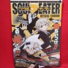 Soul Eater official fan art book