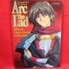 Arc the Lad official chara visual collection book