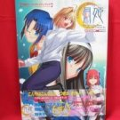 Tsukihime Perfect Fan Book w/2 CD-ROM w/Poster