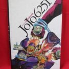 JoJo's Bizarre Adventure 'Jojo 6251' illustration art book / Hirohiko Araki