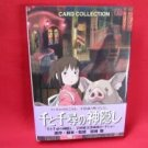 Spirited Away 32 postcard collection book