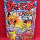 Pokemon official fan book