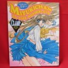 Miyukichan in the Wonderland extra comic Manga / CLAMP