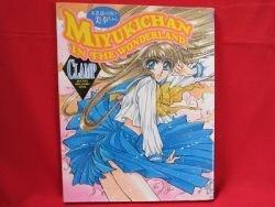 Miyukichan in the Wonderland extra comic Manga / CLAMP