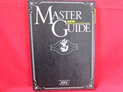 Yu-Gi-Oh official card game Duelmonsters master guide book #1