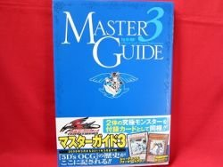 Yu-Gi-Oh official card game Duelmonsters master guide book #3