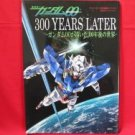 Gundam 00 '300 Years Later' illustration art book
