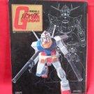 1st Gundam TV story art book #4