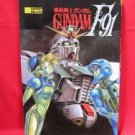 Gundam F91 illustration art book