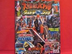 Ultra Monster Battle card game fan book