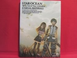STAR OCEAN Till the End of Time 'ETERNAL MATERIALS' illustration art book w/DVD