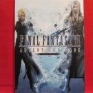 Final Fantasy Advent Children 'PROLOGUE' illustration art book