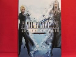 Final Fantasy Advent Children 'PROLOGUE' illustration art book