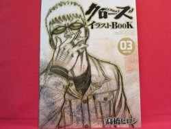 CROWS illustration art book #3 / TAKAHASHI HIROSHI, Anime, Manga