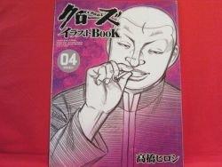 CROWS illustration art book #4 / TAKAHASHI HIROSHI, Anime, Manga