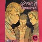 CROWS illustration art book #5 / TAKAHASHI HIROSHI, Anime, Manga