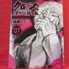 CROWS illustration art book #7 / TAKAHASHI HIROSHI, Anime, Manga