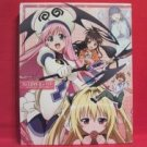 To Love-Ru characters file art book complete 4 set w/extra postcard