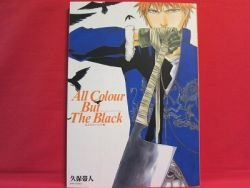 BLEACH 'All colour But The Black' illustration art book / Tite Kubo