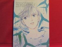 Minako Narita 'watermark' illustration art book / Cipher