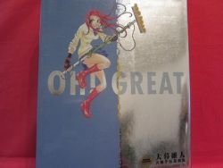 Himikoden conceptual illustration art book