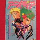 Animedia 06/1992 Japanese Anime Magazine w/Sticker