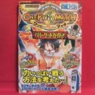 One Piece Card 'Onepy B Match' 200 card guide book